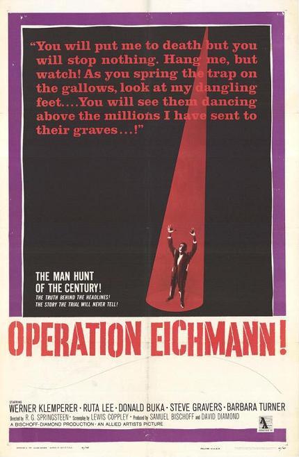 納粹殺人王(Operation Eichmann)