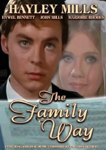甜蜜的家庭 (The Family Way)
