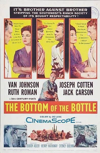 難兄難弟 (The Bottom of the Bottle)
