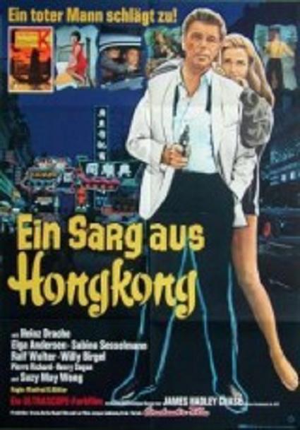 香港倫敦九九九  -5