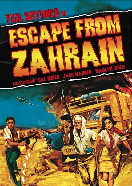 柴哈林之役 (Escape from Zahrain)