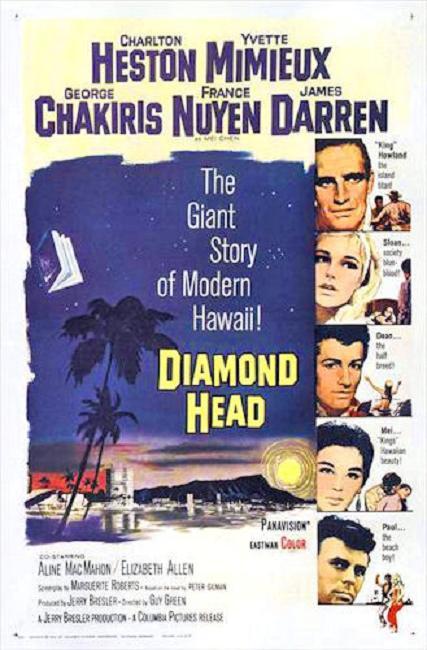 春夢了無痕 (Diamond Head)
