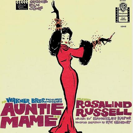 瑪咪姑媽 (Auntie Mame)