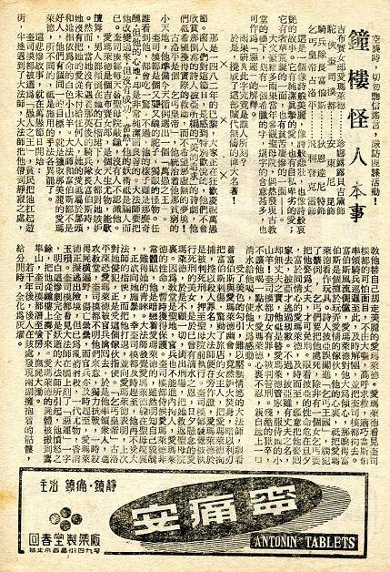 鐘樓怪人(1956) -3