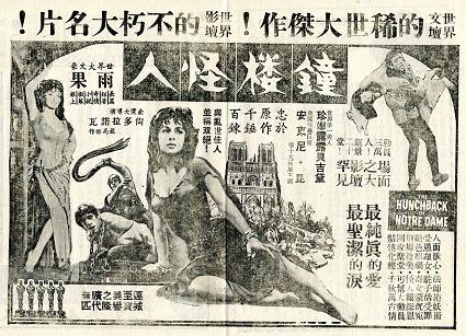 鐘樓怪人(1956) -4