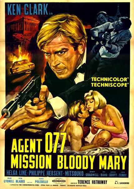077情報員林核子間諜戰 (Agent 077: Mission Bloody Mary)