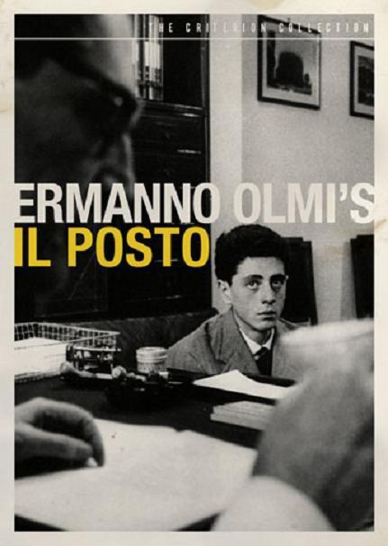 年青人的煩惱 (Il Posto)