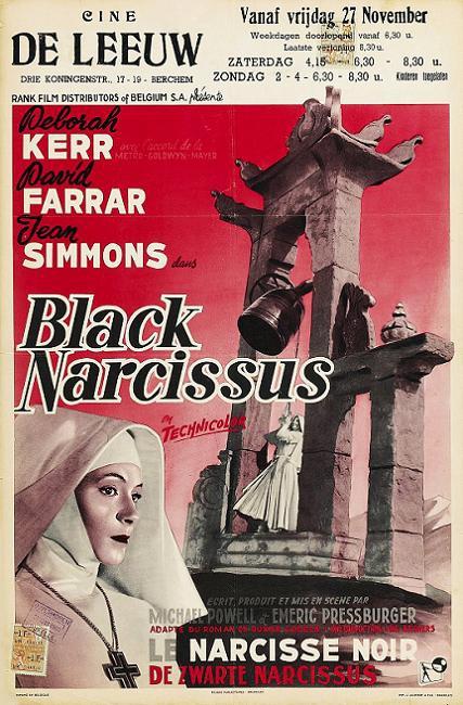 黑水仙 (Black Narcissus)