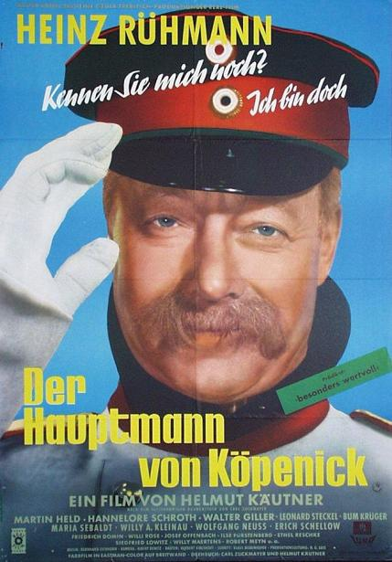 鉄窗誤我三十年 (Der Hauptmann von Köpenick)