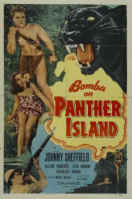 小泰山威鎮黑豹島 (Bomba on Panther Island)