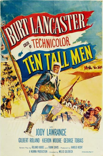 十大巨人 (Ten Tall Men)