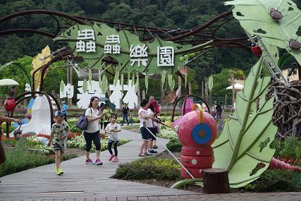 綠色博覽會 -8