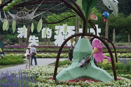 綠色博覽會 -9