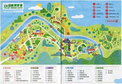 綠色博覽會 -3