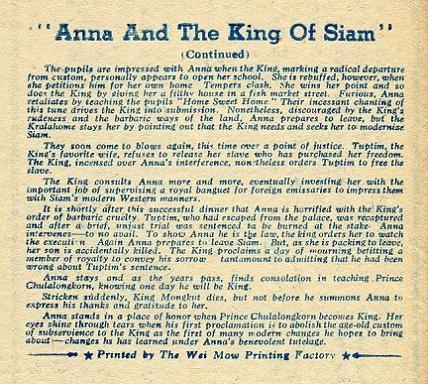安娜與暹邏王 -6