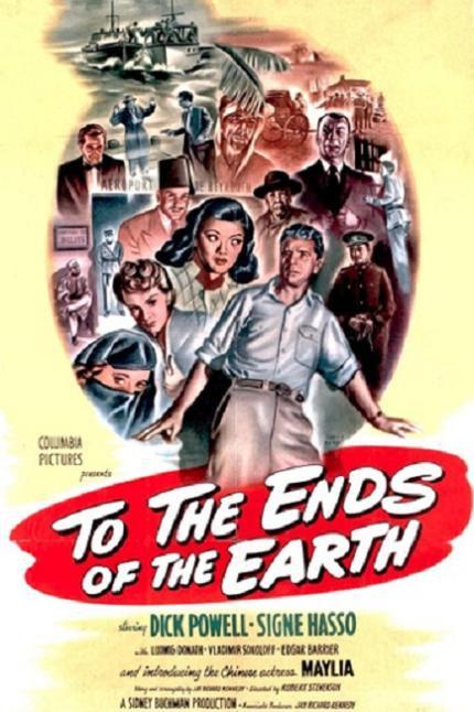 天涯追踪 (To the Ends of the Earth)