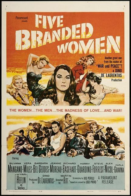 戰地美人魂 (Five Branded Women)