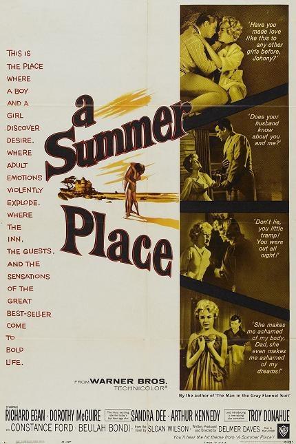 畸戀 (A Summer Place)