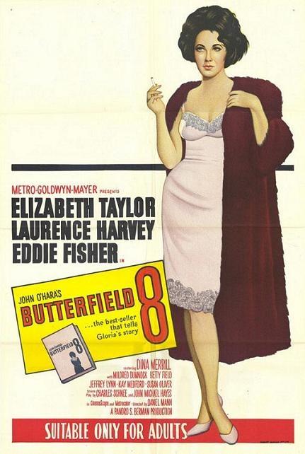 青樓豔妓 (BUtterfield 8)