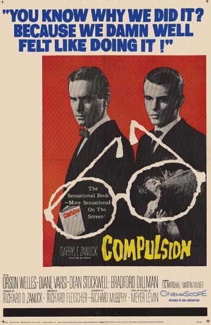 朱門孽種 (Compulsion)