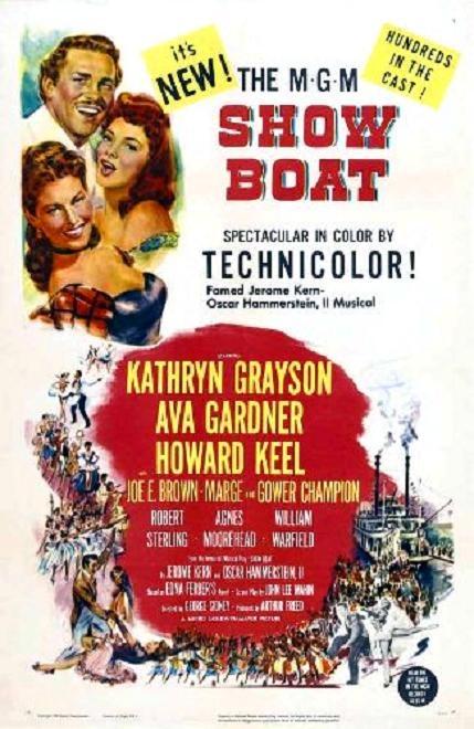 畫舫璇宮 (Show Boat)