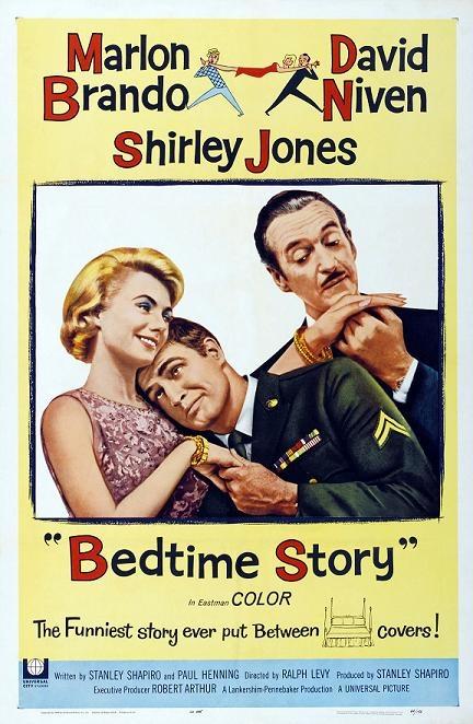 風流客 (Bedtime Story)