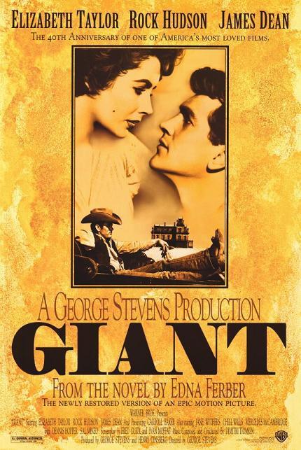 巨人 (Giant)