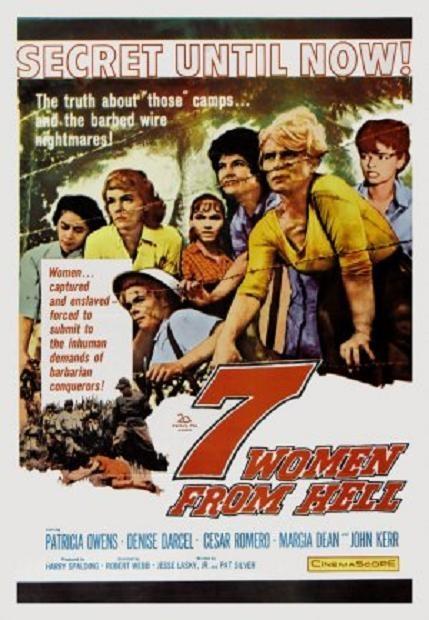 戰地七婦人 (Seven Women from Hell)