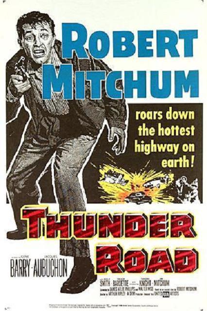 霹靂路 (Thunder Road)