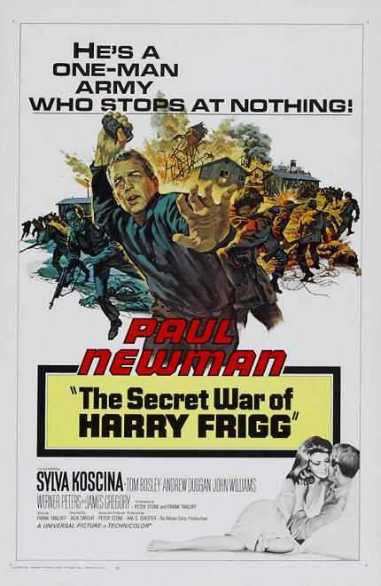 逃亡大作戰 (The Secret War of Harry Frigg)