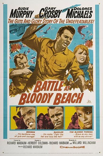 灘頭血戰 (Battle at Bloody Beach)
