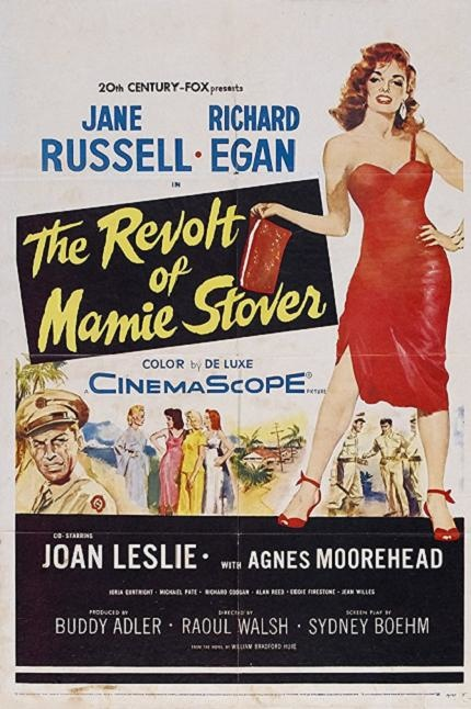 情海遺恨 (The Revolt of Mamie Stover)