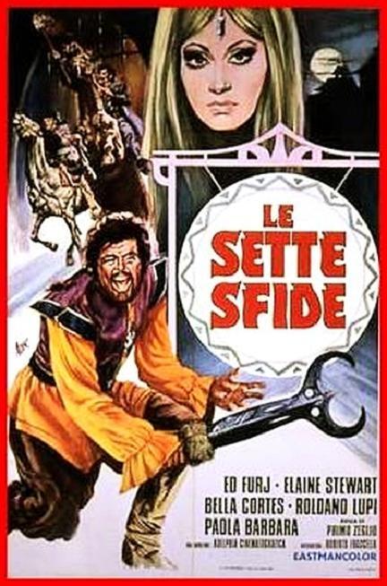 虎將群英會 (Le sette sfide)