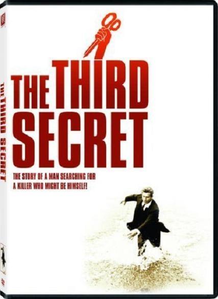 第三秘密 -4