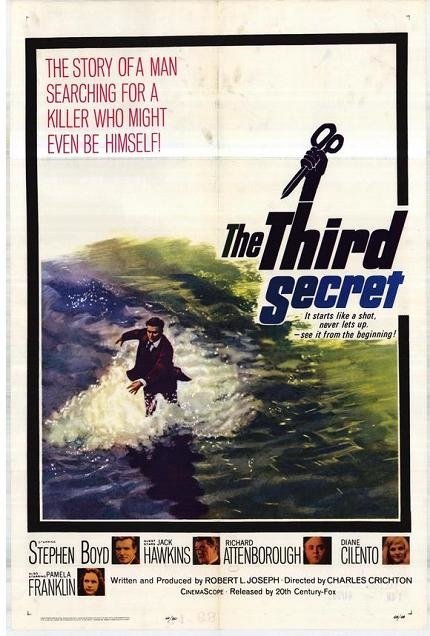 第三秘密 (The Third Secret)