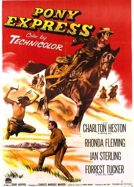 飛驛英雄 (Pony Express)