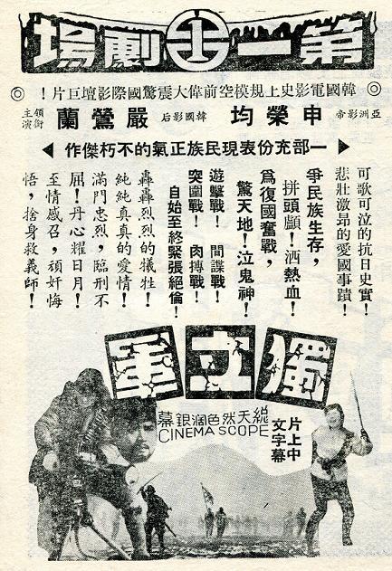 古屋驚魂(1960) -3b