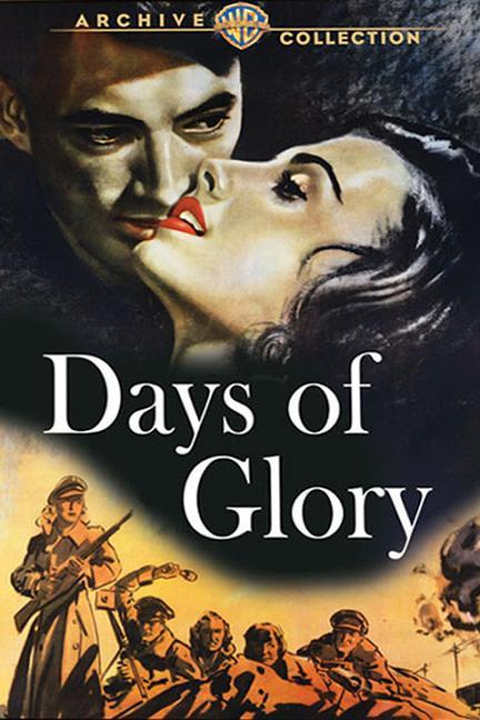 同生共死 (Days of Glory)