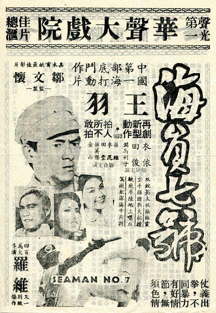 彩雲飛 -3b
