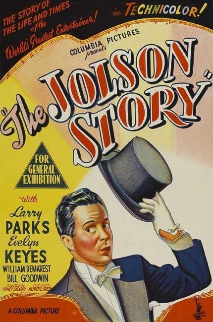 一代歌王 (The Jolson Story)