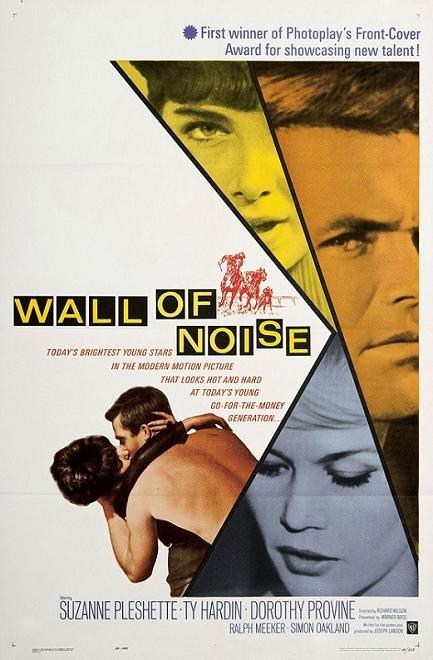 雙姝奪情郎 (Wall of Noise)
