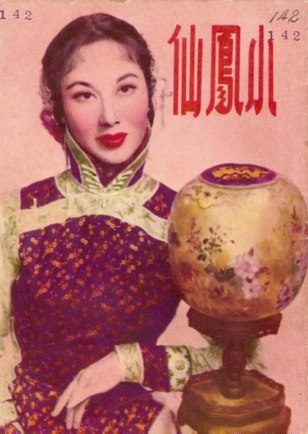 小鳳仙 -4