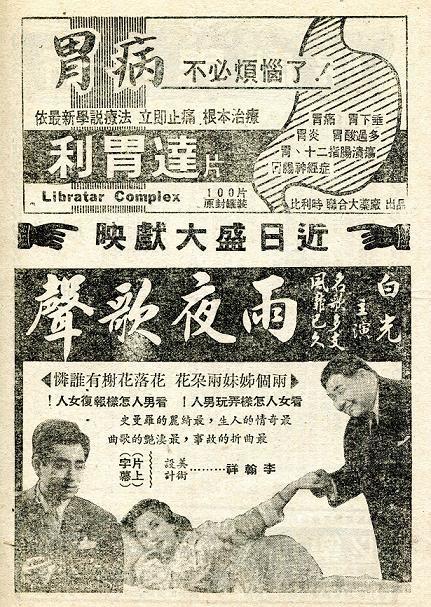 小鳳仙 -3b