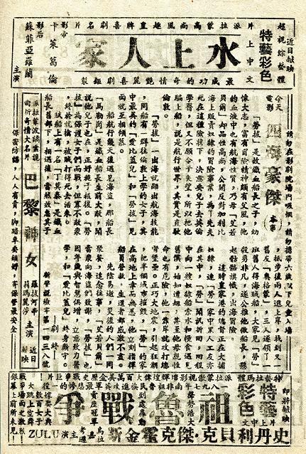 小鳳仙 -2b