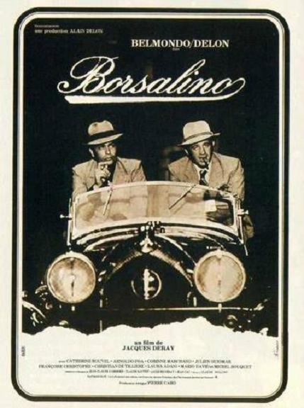 生龍活虎 (Borsalino)