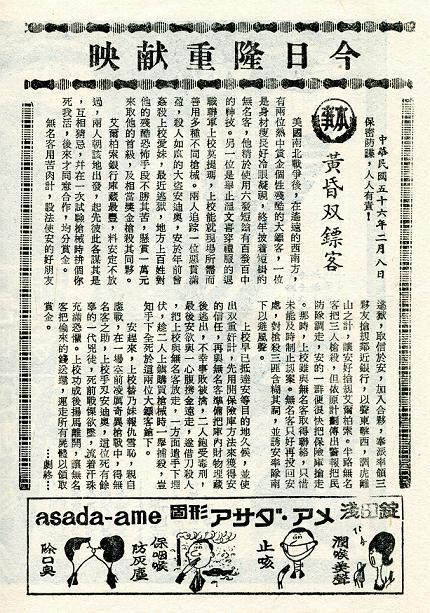 黃昏双鏢客 -3.jpg
