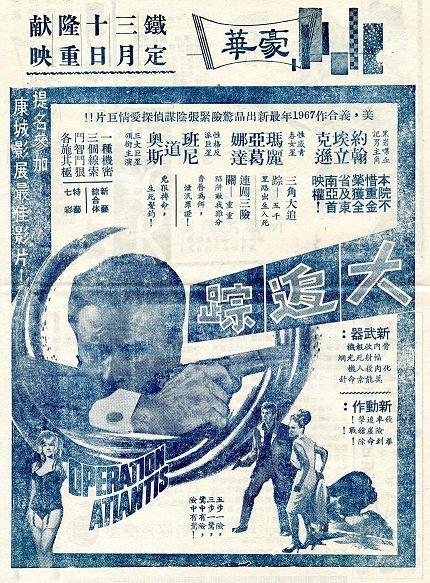 黃昏双鏢客 -3c.jpg