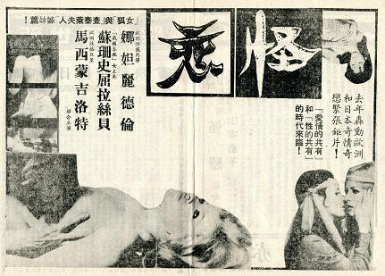 情郎情狼 -3b.jpg