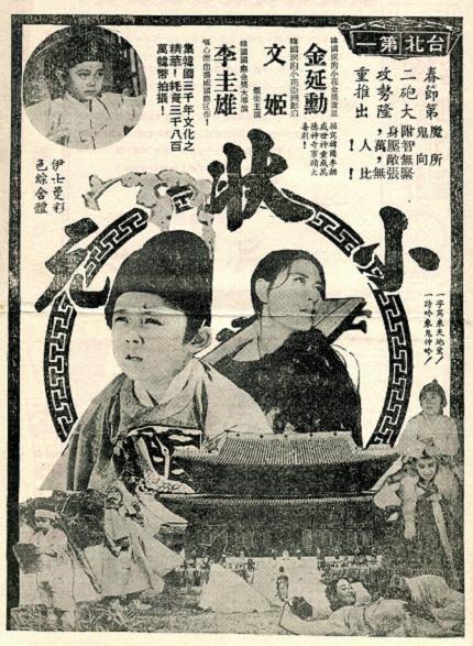 秋決 -3b.jpg