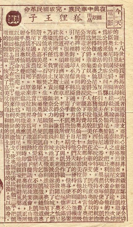 狐狸王子 -3.jpg
